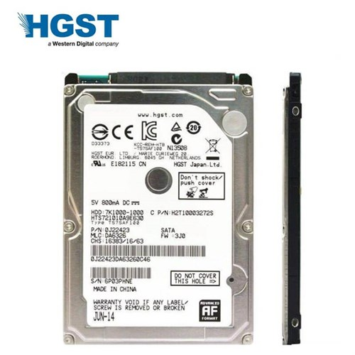 HGST 320GB 2,5 NOTEBOOK HARDDİSK